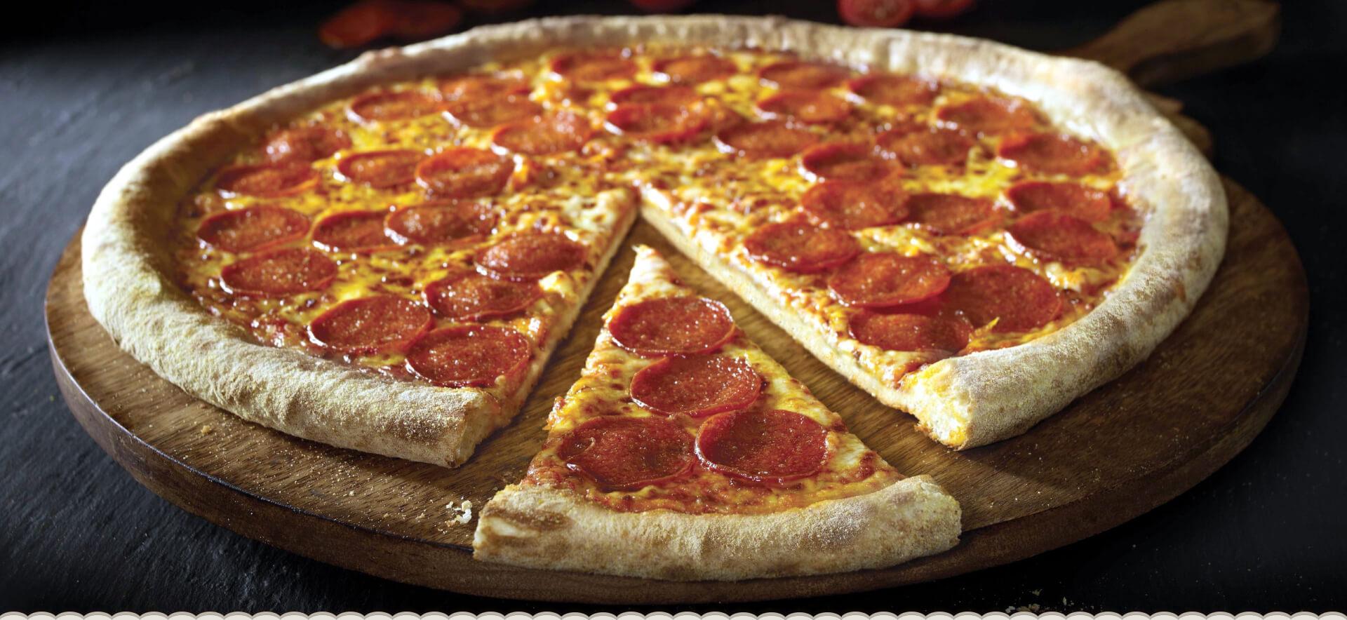 пицца в тимашевске от Хлебного Дворика