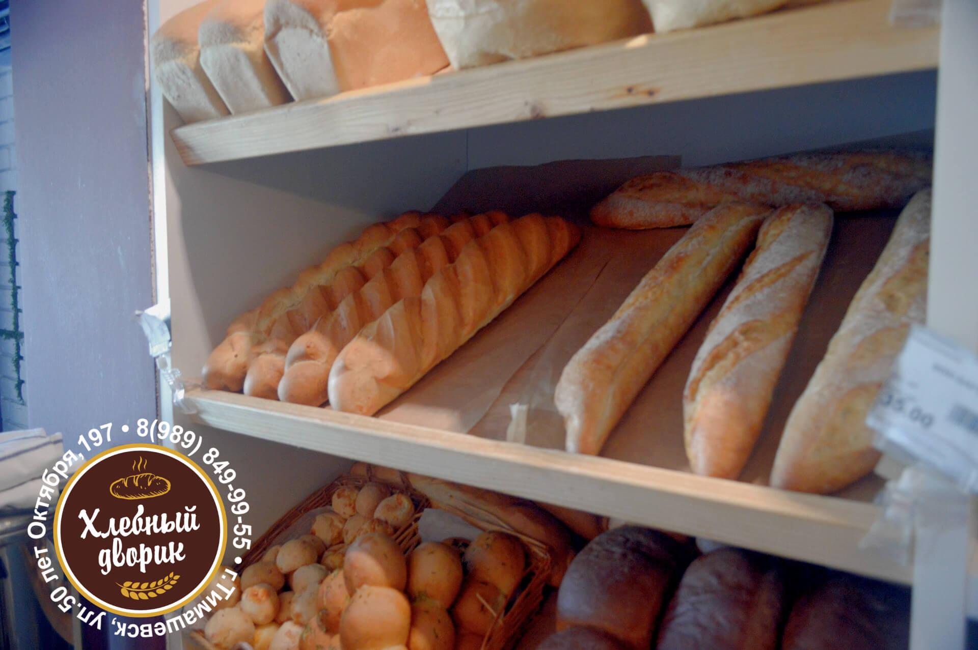 Свежие хлебные батоны в кондитерской Хлебный дворик в Тимашевске
